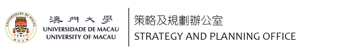 Strategy and Planning Office Logo